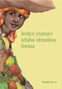 Cover-Indyo-yuzuye-517x735